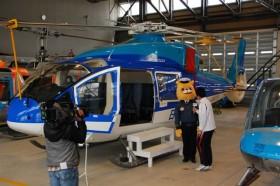 キャプテン「テン君」がヘリコプタMH2000を紹介