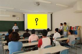 日本航空専門学校 オープンキャンパス