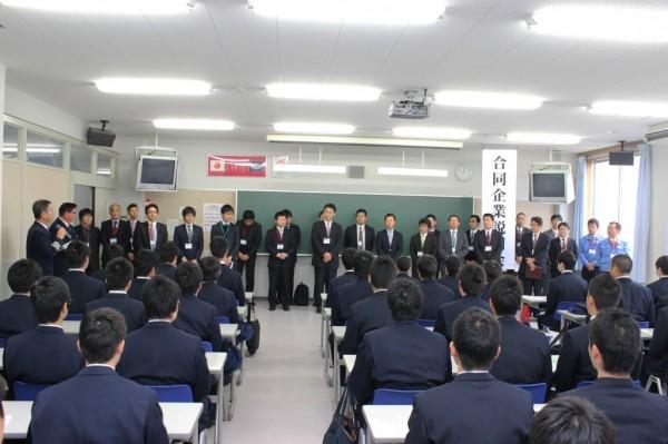 校内合同企業説明会2014   日本航空大学校